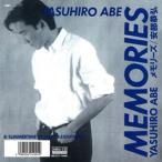 安部恭弘/Memories (MEG-CD)