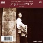 安部恭弘/テネシー・ワルツ (MEG-CD)