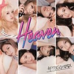 AFTERSCHOOL/Heaven(MUSIC VIDEO盤)