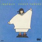 沢田聖子/INGENUE (MEG-CD)