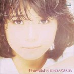 沢田聖子/Potential (MEG-CD)