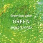 沢田聖子/Singer Song Writer -GREEN- (MEG-CD)