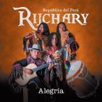 RIJCHARY(リチャリー)/Alegria-アレグリア