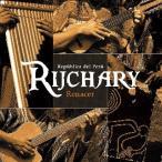 Yahoo!銀座 山野楽器RIJCHARY(リチャリー)/Renacer-レナセール再生