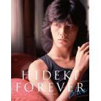 西城秀樹写真集『HIDEKI FOREVER blue』(書籍)