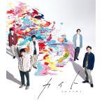 嵐「カイト」/通常盤[CD]