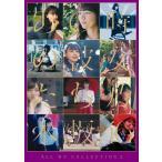 乃木坂46『ALL MV COLLECTION2〜あの時の彼女たち〜』【Blu-ray 4枚組 初回仕様限定盤】