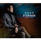 矢沢永吉 / STANDARD〜THE BALLAD BEST〜(通常盤) 特典ステッカー付き
