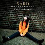 SARD UNDERGROUND/ZARD tribute II(初回限定盤)CD+DVD 特典つき