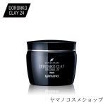 ショッピングパック ヤマノ肌 ドロンコクレー24オリジナルBK(ブラック)