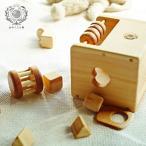 木のおもちゃ 赤ちゃんの宝石箱(箱入り)