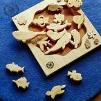 木のおもちゃ 海パズル