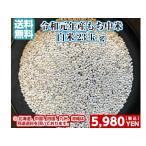 米 30kg 29年「茨城 山盛米 白米27kg」 送料無料 ブレンド米 白米 お米