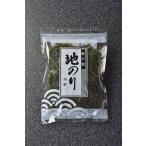 地のり 20g 磯の香り 味噌汁 お吸い物 海苔