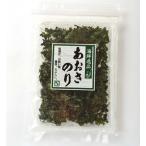 あおさのり 風味豊か 味噌汁 雑炊 天ぷら