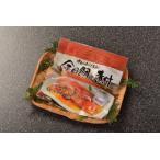 金目鲷 - 金目鯛の煮付 食卓の味 簡単 お手軽 肉厚 煮付