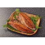 青花鱼 - とろさば味醂 2切 TV紹介 脂のり抜群 肉厚 干物