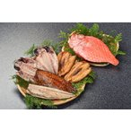 お中元 ギフト 特上セットとろあじ えぼ鯛 金目鯛 真ほっけ とろさば味醂 干物セット 詰合せ