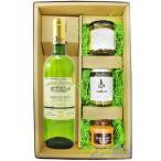 フランス 白ワイン おつまみセット シャトー・グラン・ジャン 白 750ml + おつまみ3点セット 父の日 プレゼント 70代 ギフト