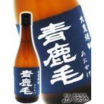 麦焼酎 青鹿毛(あおかげ) 麦焼酎 25度 720ml / 宮崎県 柳田酒造