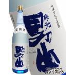 プレゼント ギフト 日本酒 根知男山 雪見酒 しぼりたて生酒 1.8L