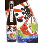 母の日 ギフト プレゼント 日本酒 白瀑 ( しらたき ) 大漁ラベル 純米酒 海の男の祝い酒...
