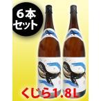 芋焼酎 大海酒造 くじら 25° 1.8L 6本セット ギフト プレゼント