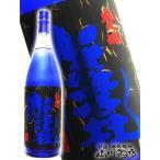 青撫磨杜(あおなまず) 25度 1.8L  神酒造 ブルーテールキャット
