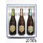ギフト プレゼント リキュール 姫梅酒 メロン + 白桃 + バニラ