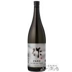 日本酒 作 雅乃智(ざく みやびのとも) 純米吟醸 1.8L / 三重県 清水醸造