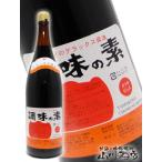 バレンタイン ギフト プレゼント ヤマコノのデラックス醤油 調味の素 ( 瓶 ) 1.8L / 岐阜県 味噌平醸造