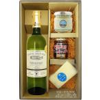 送料無料 フランス 白ワイン シャトー・グラン・ジャン 白 ヴィエイユ・ヴィーニュ 750ml + チーズセット 要冷蔵 ギフト プレゼント