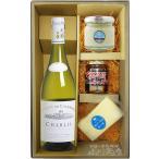 送料無料 フランス 白ワイン おつまみ シャブリ ドメーヌ デュ コロンビエ 750ml + チーズセット ギフト プレゼント
