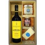 送料無料 イタリア 赤ワイン・おつまみセット モンテプルチャーノ・ダブルッツオ 750ml + チーズセット 要冷蔵 ギフト プレゼント