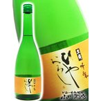 日本酒 黒龍 (こくりゅう) 吟醸ひやおろし 720ml / 福井県 黒龍酒造