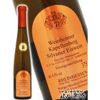 ドイツ 白ワイン ヴァインハイマー カペレンベルク シルヴァーナー アイスヴァイン 375ml / ハインフリート デクスハイマー