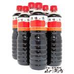 調味料 ヤマコノのデラックス醤油 調味の素(ペットボトル) 1L 6本セット / 岐阜県 味噌平醸造