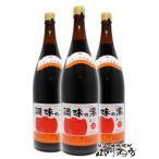 ハロウィン ギフト プレゼント 調味料 ヤマコノのデラックス醤油 調味の素 ( 瓶 ) 1.8L 3本セット / 岐阜県 味噌平醸造