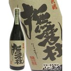 プレゼント ギフト 芋焼酎 撫磨杜(なまず)25度 720ml / 鹿児島県 神酒造