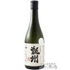 芋焼酎 甑州 ( そしゅう ) 芋焼酎 25° 720ml / 鹿児島県 吉永酒造 父の日 プレゼント 70代 ギフト