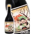 梅酒 大黒福梅 ( だいこくふくうめ ) 720ml / 大阪府 河内ワイン ギフト プレゼント