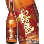 芋焼酎 赤霧島 ( あかきりしま ) 1.8L / 鹿児島県 霧島酒造 ギフト プレゼント
