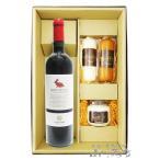 送料無料 赤ワイン おつまみセット ロッソ ピチェーノ 750ml + チーズ(スモーク・ヨーグルト・ぬるチーズ スモーク)3個セット 要冷蔵 プレゼント ギフト