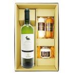 送料無料 白ワイン おつまみセット ファレーリオ 750ml + チーズ(スモーク・ヨーグルト・ぬるチーズ スモーク)3個セット 要冷蔵 ギフト プレゼント