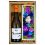 母の日 ギフト プレゼント 送料無料 フランス 白ワインとシャボンフラワーのセット 天地人 シャルドネ 750ml + シャボンフラワーセット画像