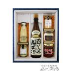 送料無料 日本酒 おつまみセット 醸し人九平次(かもしびとくへいじ)純米大吟醸 雄町 720ml + 厳選おつまみセット 要冷蔵 ギフト プレゼント