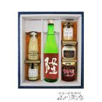 送料無料 日本酒 おつまみセット 隆 ( りゅう ) 純米吟醸 五百万石五捨 赤紫隆 720ml + 厳選おつまみセット 要冷蔵 ギフト プレゼント