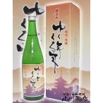 朝日酒造 ゆく年くる年 吟醸酒 720ml