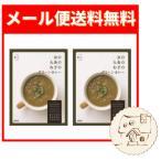 メール便で送料無料 こと京都 京の九条のねぎのグリーンカレー200g