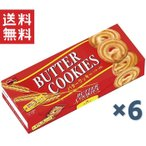 ブルボン バタークッキー 6箱入り(3枚X3)